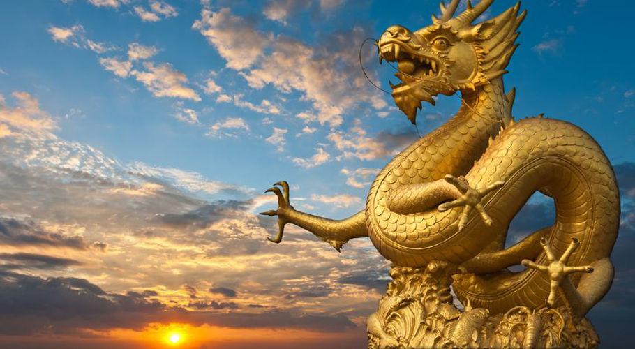 Желтый дракон